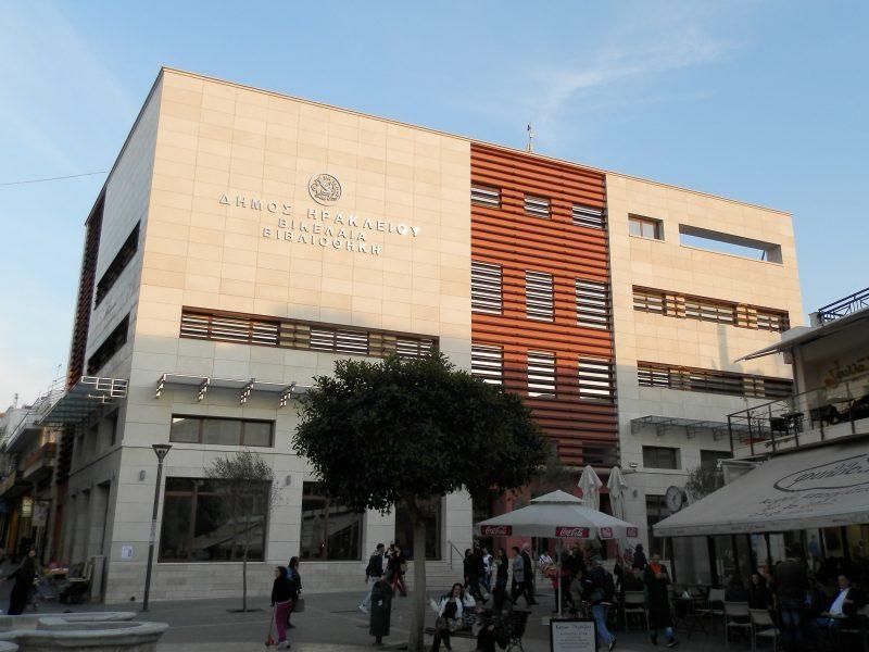 Vikelaia Library